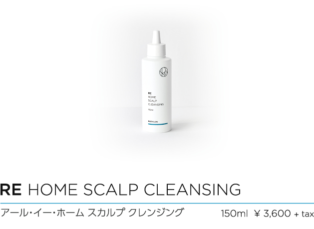 REHOME SCALP CLEANSING