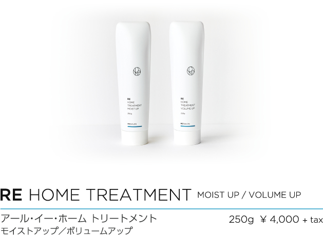 HOME TREATMENT  MOIST UP / VOLUME UP