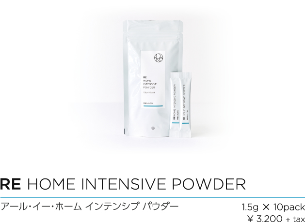 REHOME INTENSIVE POWDER