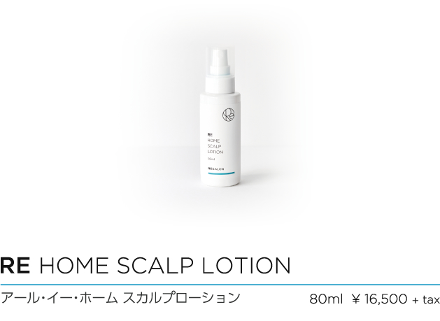 REHOME SCALP LOTION