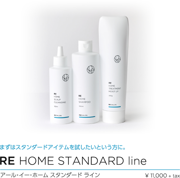 REHOME STANDARD line