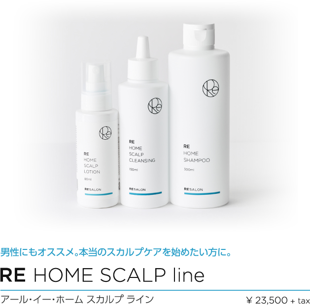 REHOME SCALP line